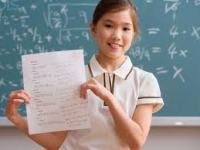 Contoh Tesis Pendidikan Matematika Tahun 2017